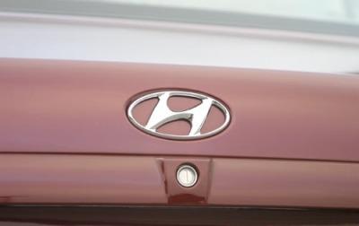 2001 Hyundai Elantra - Fuel Tank Capacity. Gallons, Liters